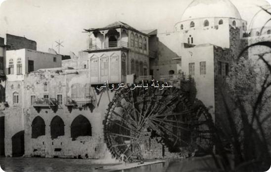 الزاوية القادرية وتظهر بالصورة ناعورة الكيلانية 1941