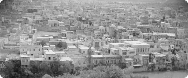 بيوت حي الكيلانية عام 1950
