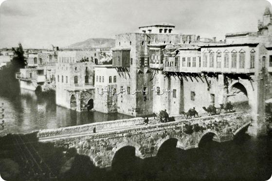 جسر الكيلانية مع واجهة حي الكيلانية عام 1923