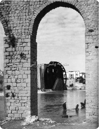 قناطر الجسرية وناعورة المأمورية