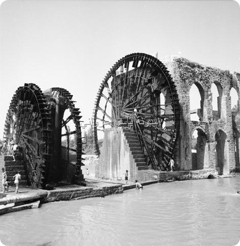 نواعير البشريتان ، العثمانيتان 1960