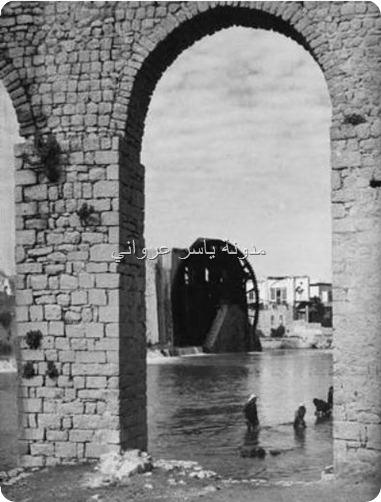 قناطر ناعورة الجسرية أربعينيات العشرين,