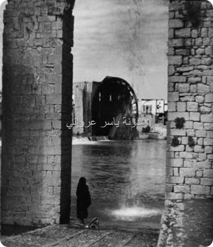 قناطر ناعورة الجسرية أربعينيات القرن العشرين.,