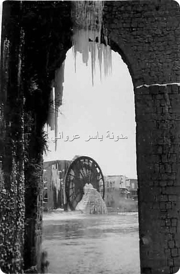 قناطر ناعورة الجسرية أربعينيات القرن العشرين.