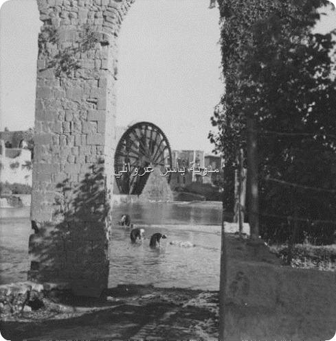 قناطر ناعورة الجسرية أربعينيات القرن العشرين,