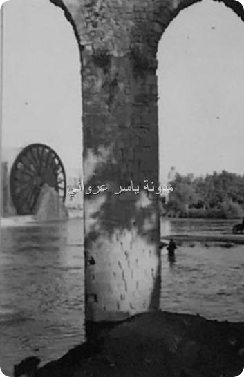 قناطر ناعورة الجسرية ثلاثينيات القرن العشرين..