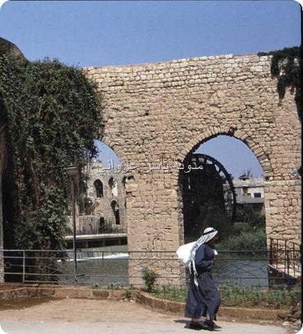 قناطر ناعورة الجسرية ثمانينيات القرن العشرين.