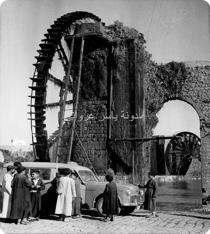 قناطر ناعورة الجسرية خمسينيات القرن العشرين