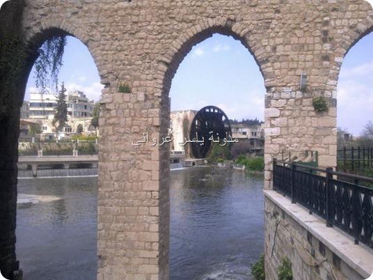قناطر ناعورة الجسرية صورة حديثة