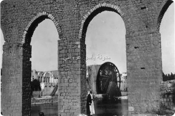 قناطر ناعورة الجسرية عشرينيات القرن العشرين,.