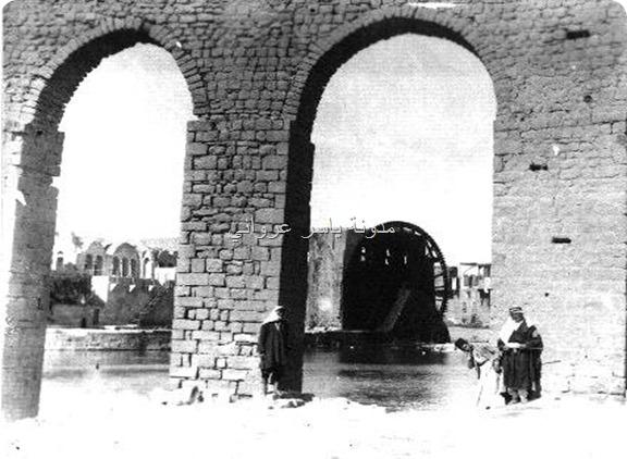 قناطر ناعورة الجسرية عشرينيات القرن العشرين