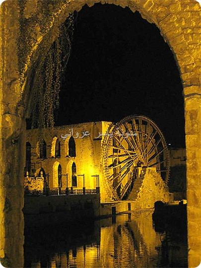 قناطر ناعورة الجسرية ليلاً بدايات القرن الواحد والعشرين