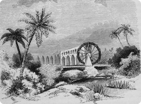 ناعورة المحمدية القرن التاسع عشر الميلادي