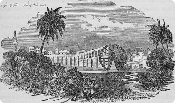 ناعورة المحمدية القرن التاسع عشر
