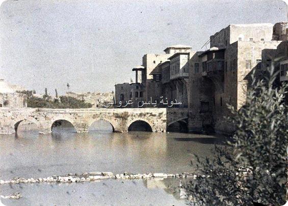حماة - جسر الكيلانية وواجهة حي الكيلانية