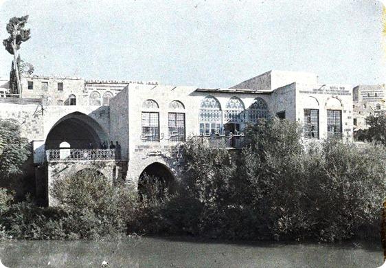 حماة - قصر الكيلانية المطل على نهر العاصي