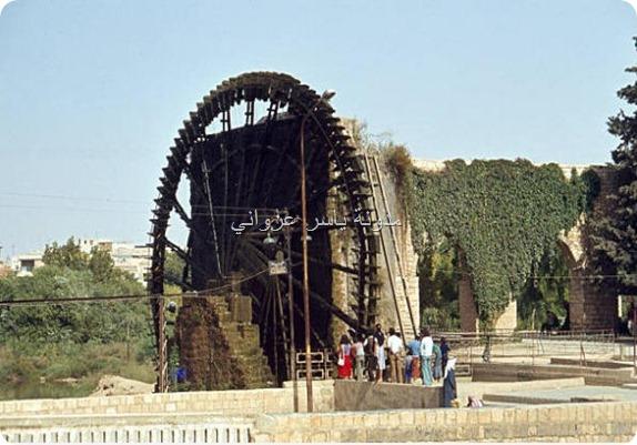 حماة ناعورة الجسرية 1982م