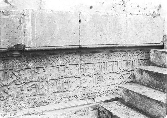 درج  حجري على الجدار الشمالي للجامع النوري
