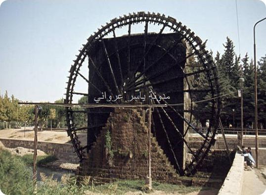 ناعورة الجسرية 1982م