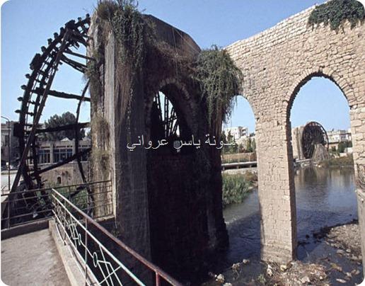 ناعورة الجسرية وبعمق الصورة تظهر ناعورة المأمورية