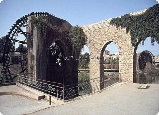 ناعورة الجسرية وبعمق الصورة ناعورة المأمورية 1982م