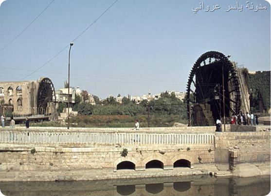 ناعورة الجسرية وناعورة المأمورية وبعمق الصورة تظهر قبة قصر العظم
