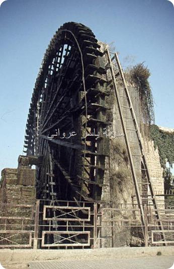 ناعورة الجسرية