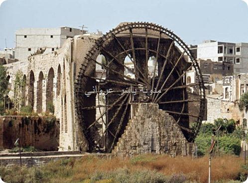 ناعورة المأمورية مدينة حماة 1982م