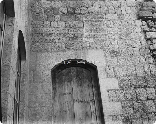 نقوش اسلامية على أحد جدران الجامع النوري