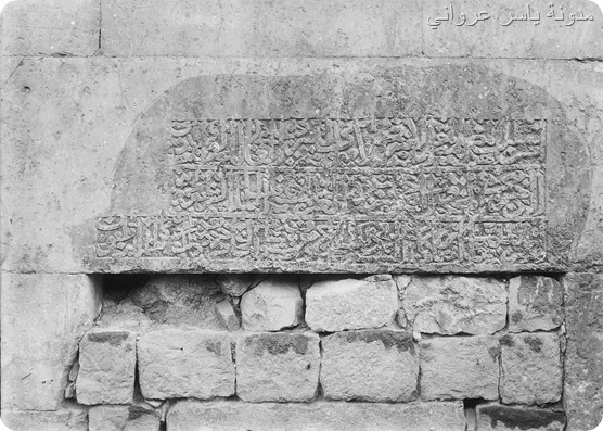 نقوش على أحد جدران جامع ابي الفداء