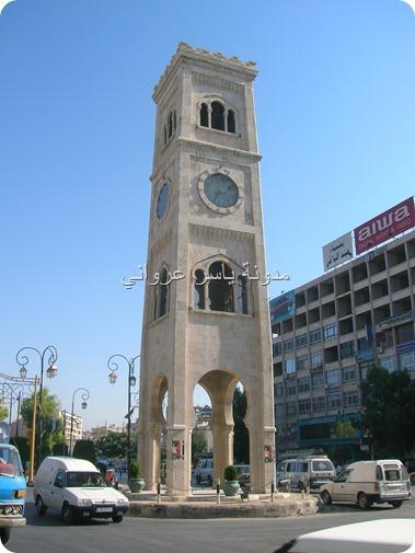 الساعة في حماة