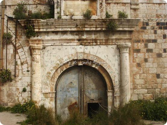 باب قصر الأرناؤوط