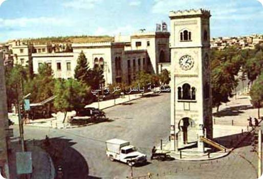 برج الساعة في حماة