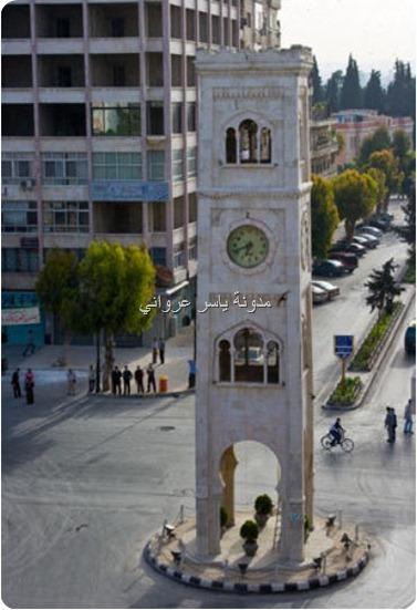 برج ساعة حماة