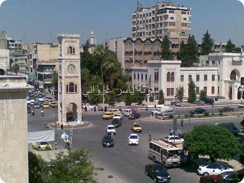 برج ساعة حماه