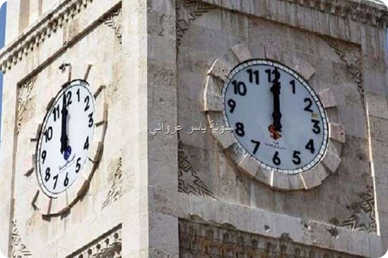 حماة ساعة