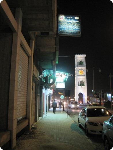 ساعة حماة ليلاُ
