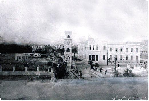 صورة قديمه لساعة حماة