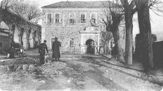 قصر الأرناؤوط بدايات القرن العشرين