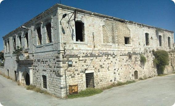 قصر الأرناؤوط