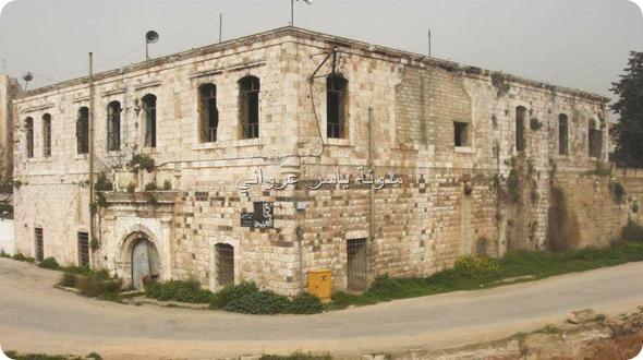 قصر الوالي محمد باشا الأرناؤوط