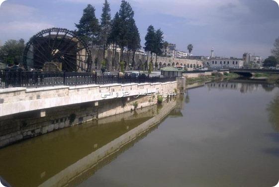 مجرى نهر العاصي ناعورة الجسرية