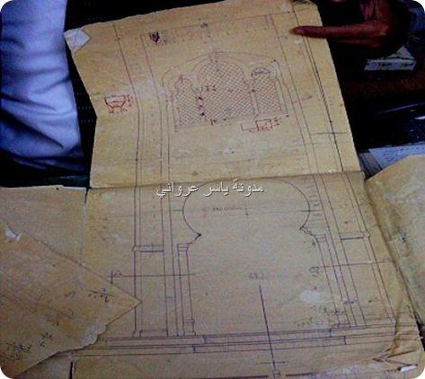 مخطط بناء ساعة حماة