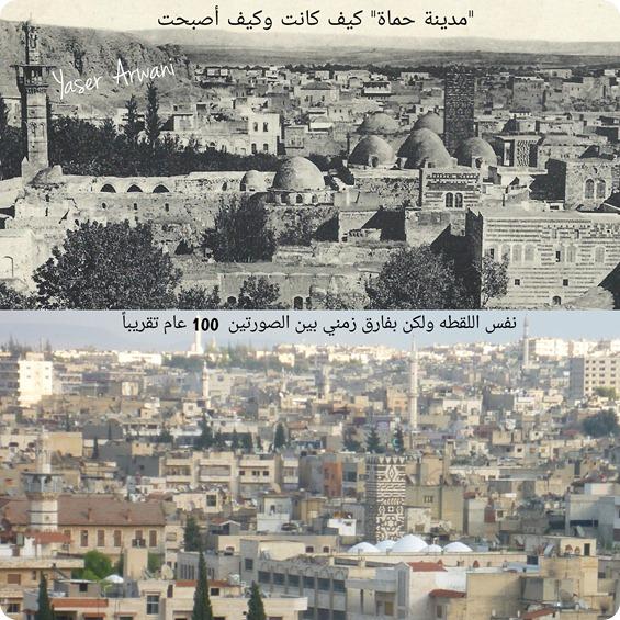 منظر عام الجامع الكبير في مدينة حماة