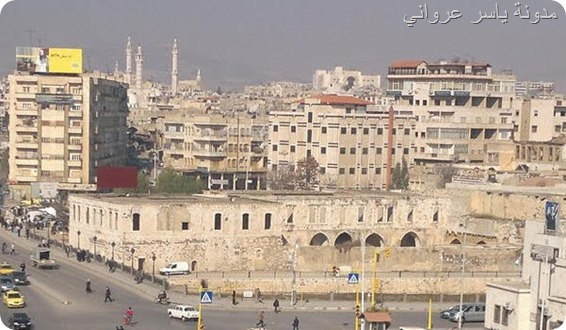 منظر عام لقصر محمد باشا الأرناؤوط