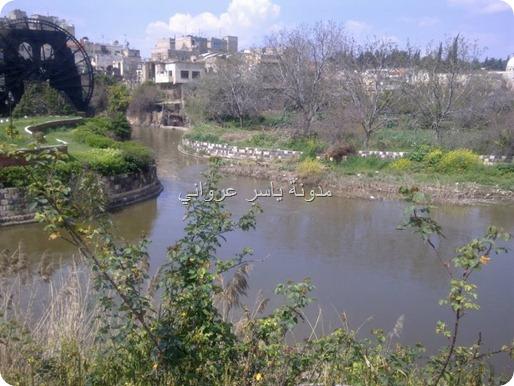 نهر العاصي ناعورة المأمورية