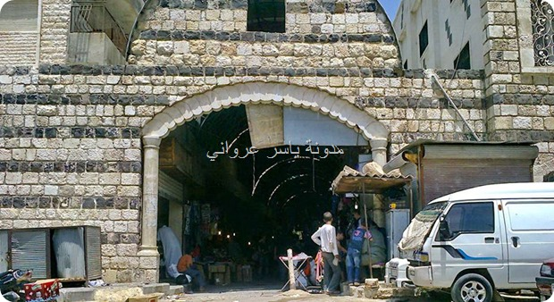 مدخل خان برهان الاثري