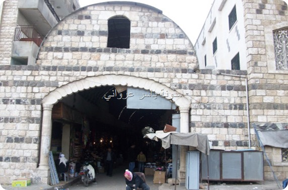 خان برهان الأثري  مدينة حماة