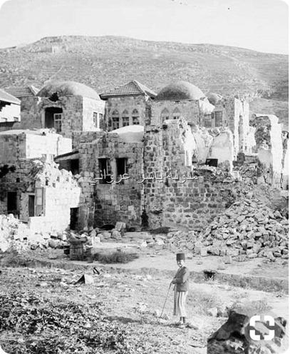 1927 زلزال نابلس