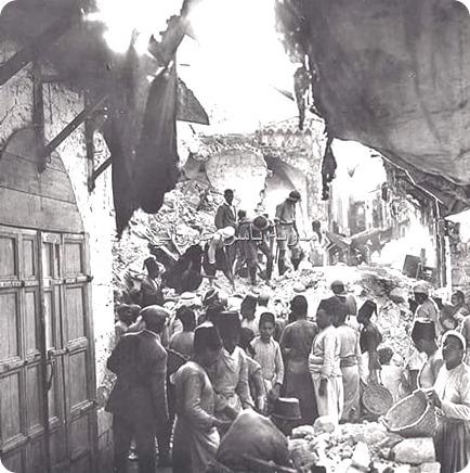 الزلزال في نابلس 1927